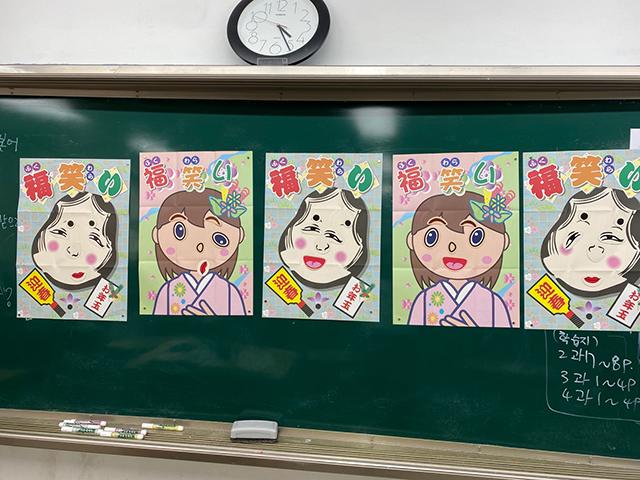 授業で体験した福笑い