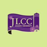 JLCC Closing Ceremony for 21st Batch students