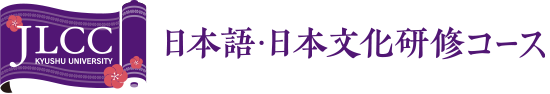 Japanese Language and Culture Course