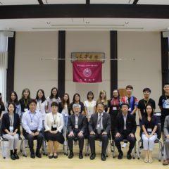Welcome to Kyushu University!-Opening Ceremony
