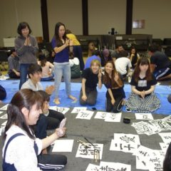 Cultural Experience: Calligraphy